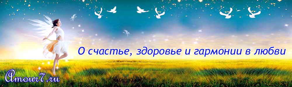 amour7.ru